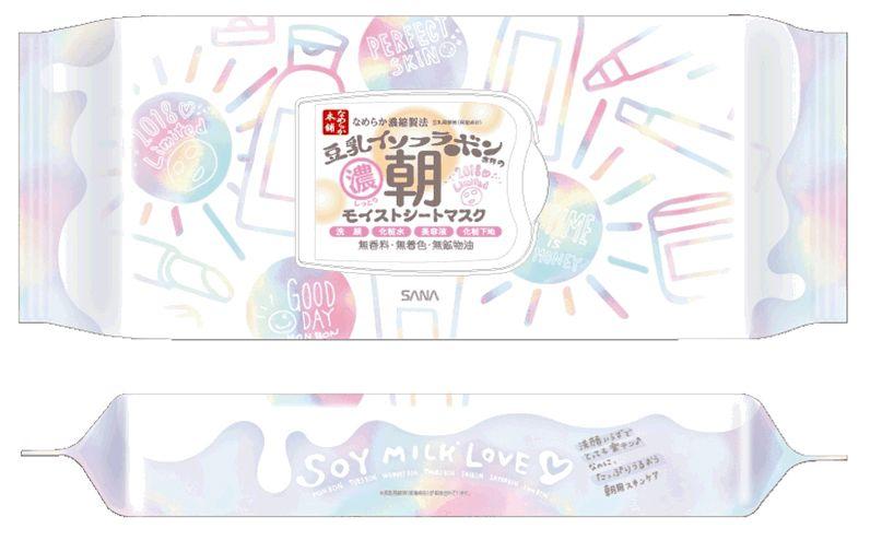 【5月15日発売】貼るだけで洗顔から化粧下地まで!なめらか本舗の朝マスク
