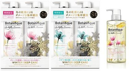 【18年冬限定発売】ゆず香る、冬のラックス ボタニフィーク