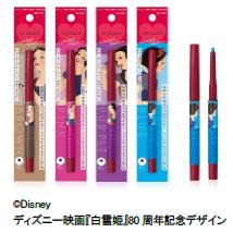 【7月21日発売】インテグレート×ディズニー「白雪姫」限定コラボ