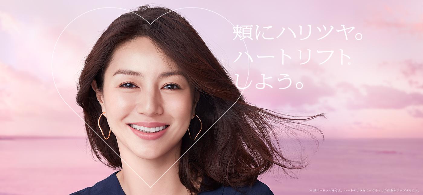 【8月21日発売】コーセーから新「ルシェリ」デビュー!