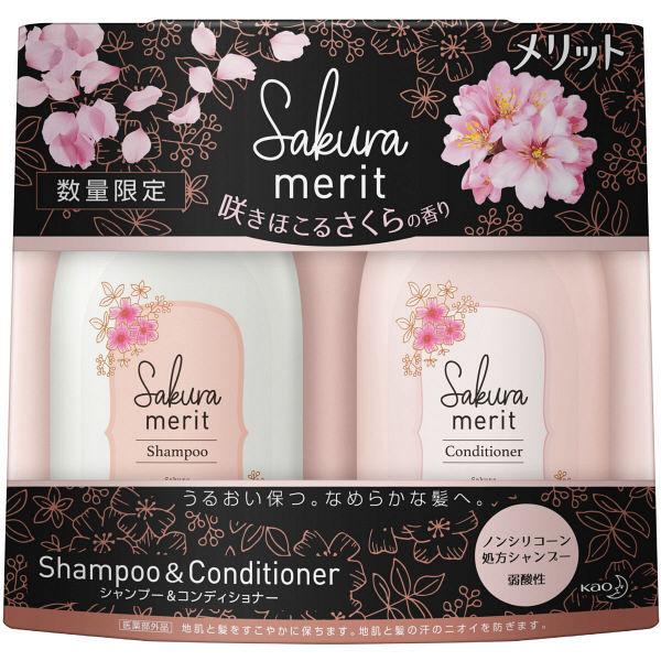 【19年春限定発売】メリットから咲きほこるさくらの香り
