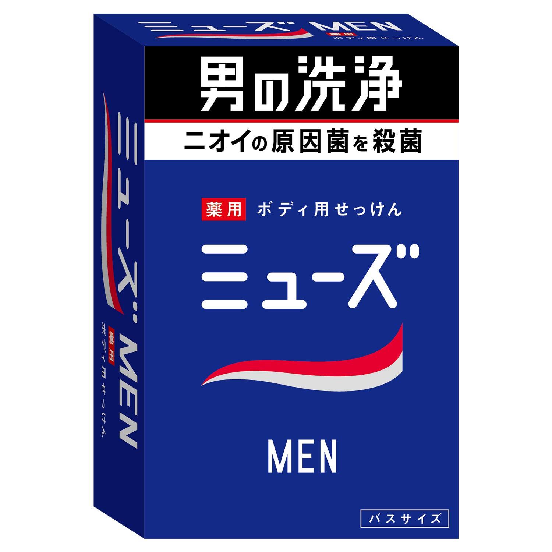 【19年2月27日発売】薬用石鹸ミューズから男性向けアイテム登場!